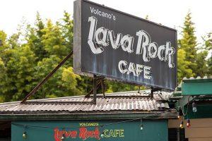 Volcano's Lava Rock Cafe
